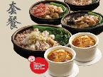 Soup Restaurant's set meal for 2