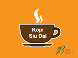 Did you know how much sugar is in a cup of Kopi Siu Dai?